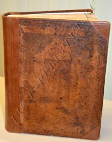 Реставрация очень старой книги из натуральной кожи