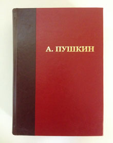 Ремонт книги
